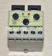 Реле электромагнитное Schneider HTHY-21 0.5-5A 220V