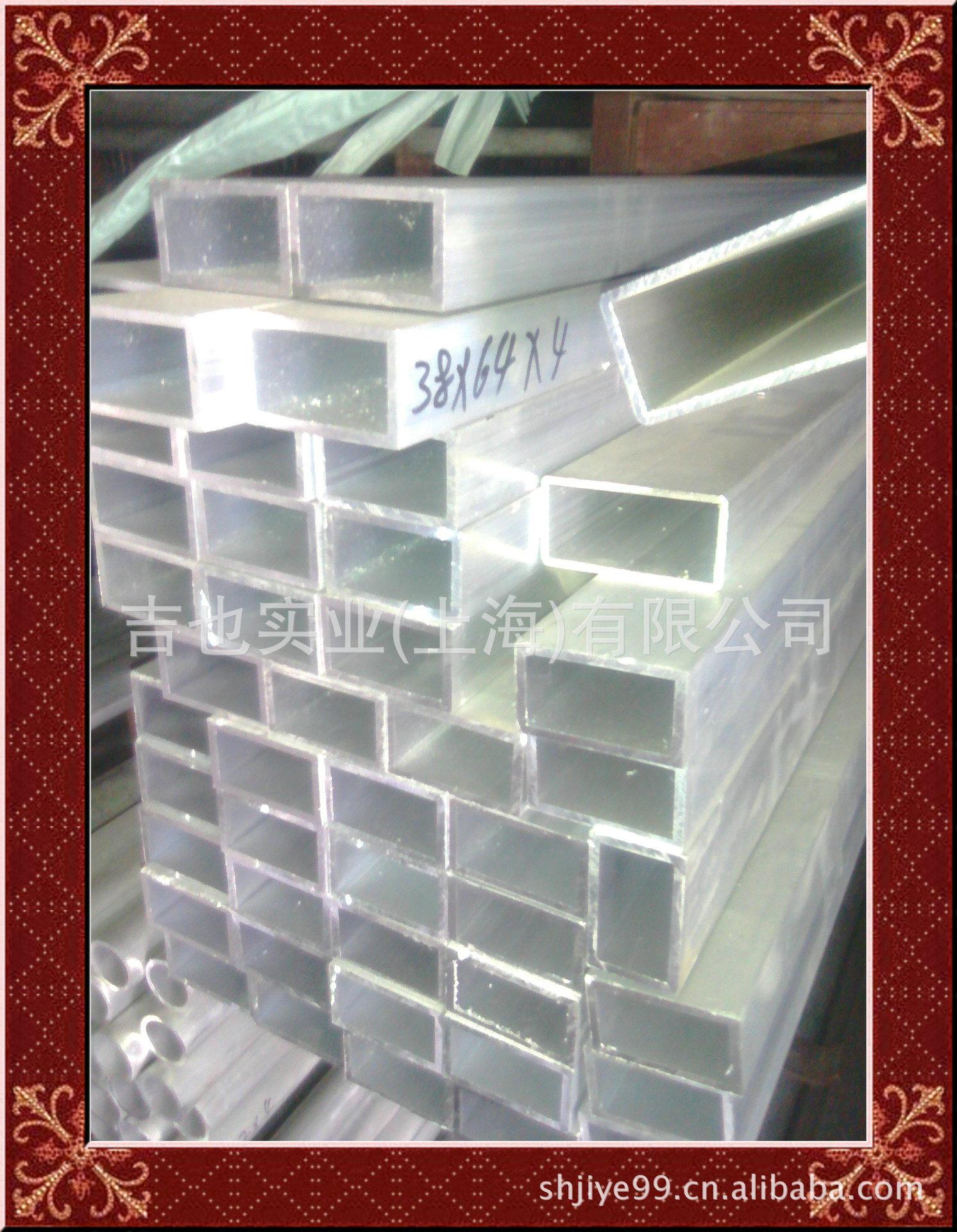 优质铝方管50*100*5 铝合金方铝管40*60*3  30*80*2.5 铝型材管