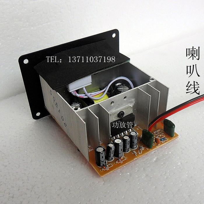 新款220v与12v二用低音炮主板 5寸插卡功放板 mp3解码板 高清图片